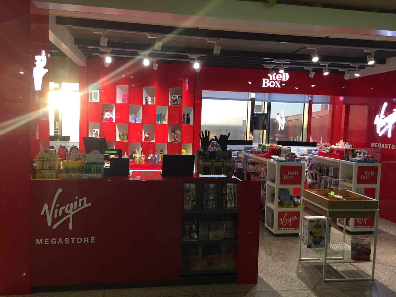 Virgin Megastore Burjuman Center -