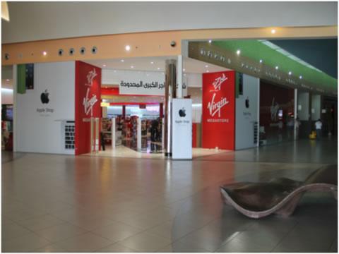 Virgin Megastore Store Locator